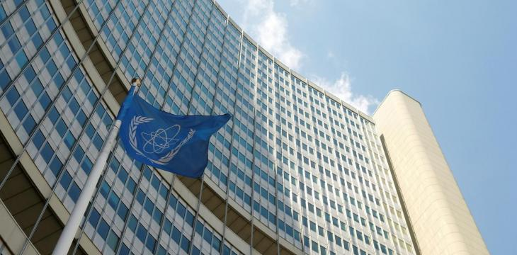 IAEA: Iran Inspections Should Not be 'Bargaining Chip'