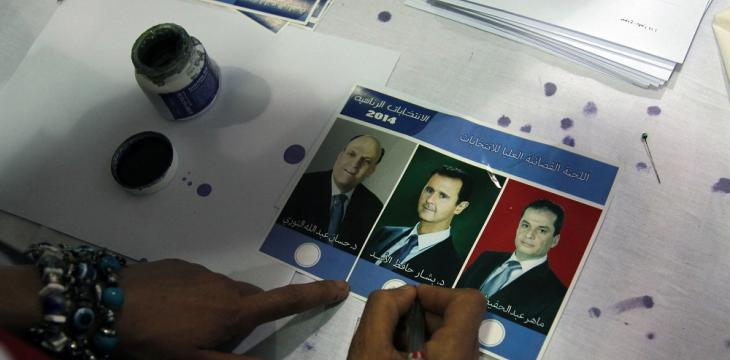 European Document Rejects 2021 Syrian Presidential Elections