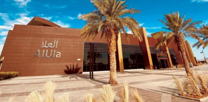 AlUla's Int'l Airport Set to Boost Saudi Tourism