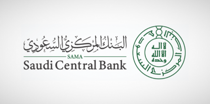 Saudi Central Bank Extends Deferred Payment Program