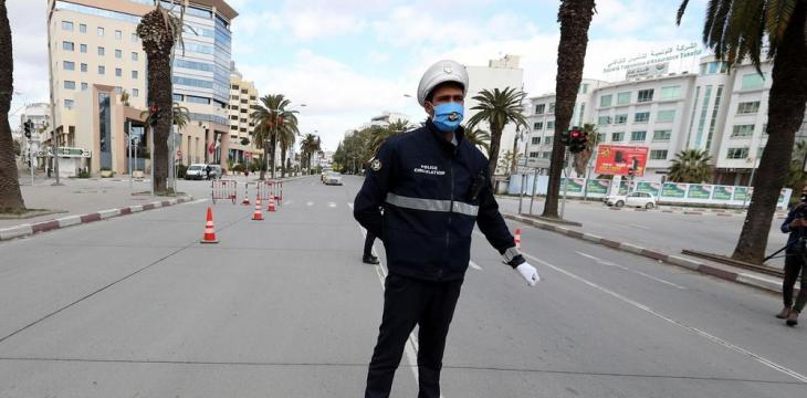 Tunisia Walks Back Stricter Virus Curfew
