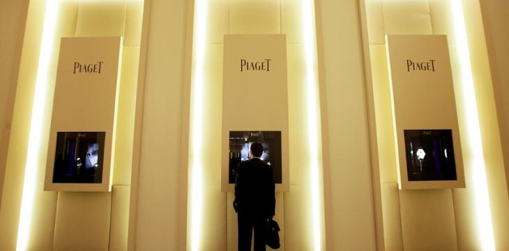 Watch Brand Piaget to Open More Stores this Year