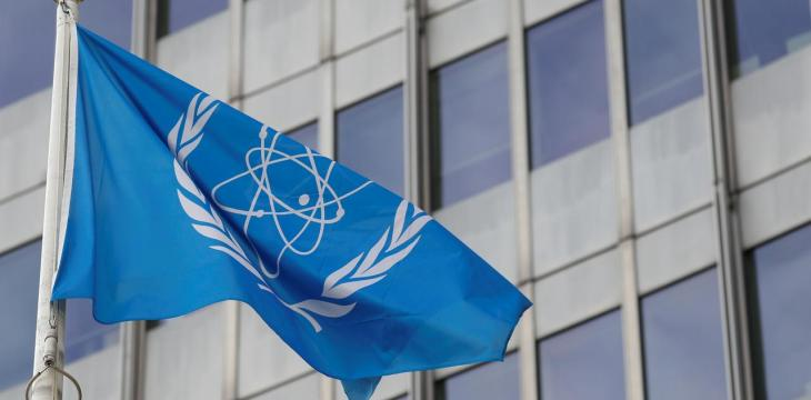 IAEA Reports New Iranian Breach of Nuclear Deal
