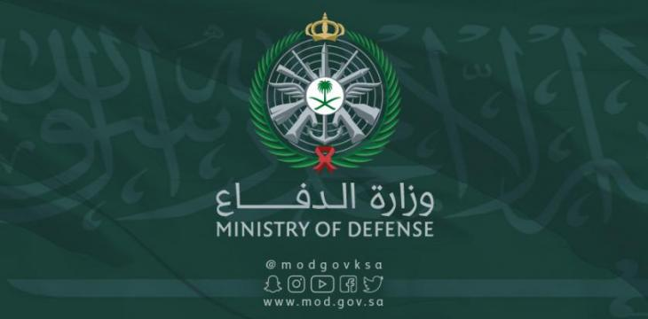 Saudi Defense Ministry: 3 Soldiers Executed for High Treason