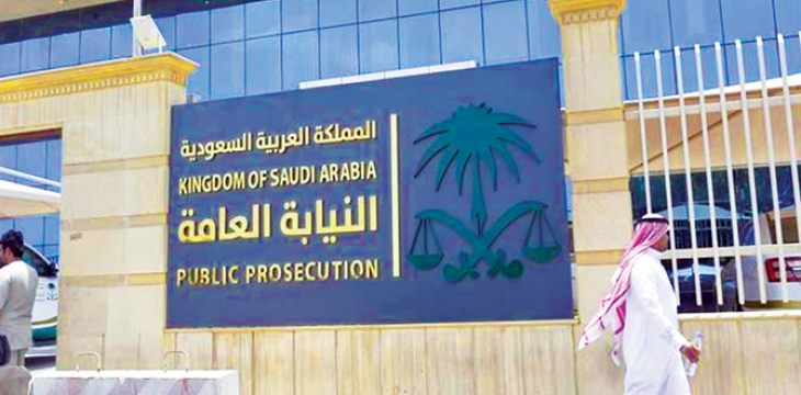 Saudi Arabia Sentences 21 Persons to Jail for Money Laundering