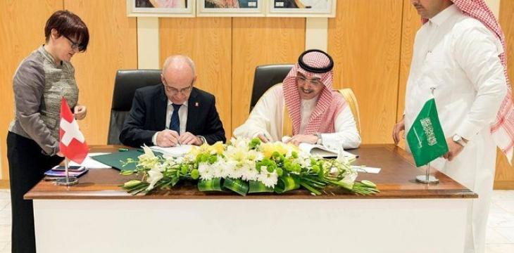 Saudi-Swiss Double-Taxation Treaty Comes into Force