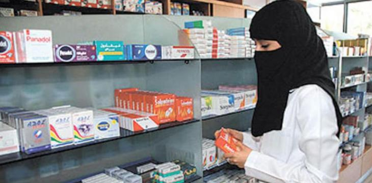 Human Resources Ministry Inks Deal to Employ More Saudis in Pharmaceutical Field