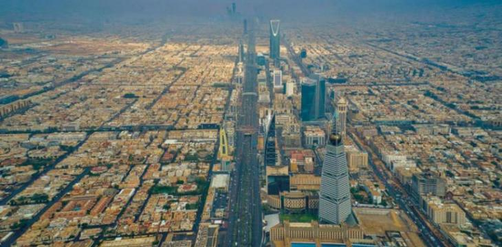 Saudi White Land Tax Law amendments to Boost Development, Supply of Real Estate