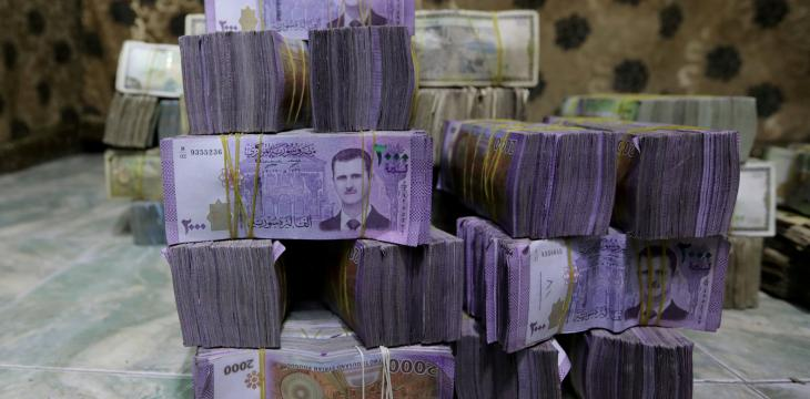 Syria Devalues Local Currency after Sacking Central Bank Governor