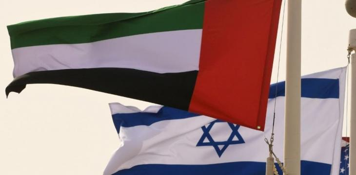 UAE, Israel, Cyprus, Greece Foreign Ministers to Meet Friday