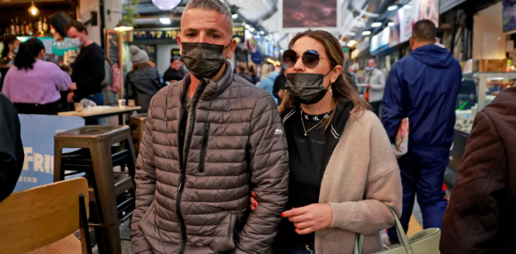 Israel to Scrap Outdoor Mask Mandate from Sunday