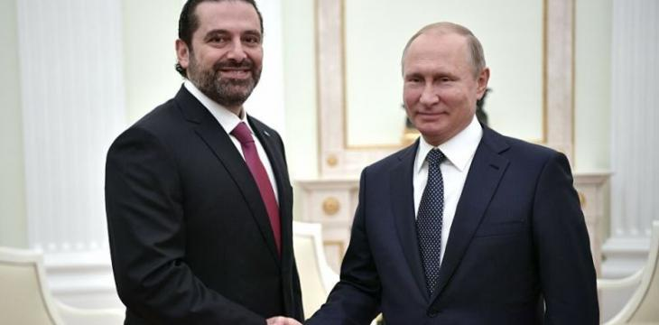 Lebanon's Hariri, Putin Hold 50-Minute Phone Conversation