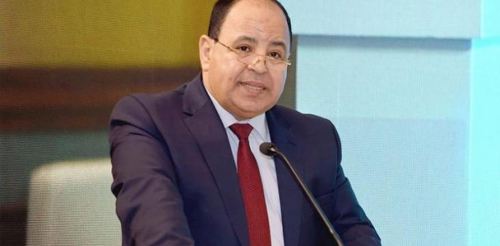 Egypt to Join JPMorgan's Government Bond Index
