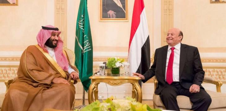 Saudi Grant to Yemen: Oil Derivatives, Power Sustainability Program