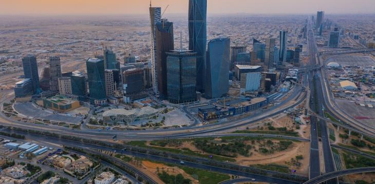 Riyadh Allows Development on Endowed Lands to Accommodate Strategic Transformation