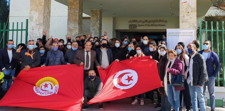 New Head of Tunisian State News Agency Quits after Protests
