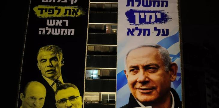Israel's Netanyahu Calls for Direct Prime Minister Vote