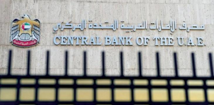 UAE Central Bank Extends Some Stimulus Measures Until Mid-2022