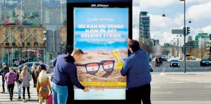 Fears of Deportation Haunt Syrian Refugees in Denmark