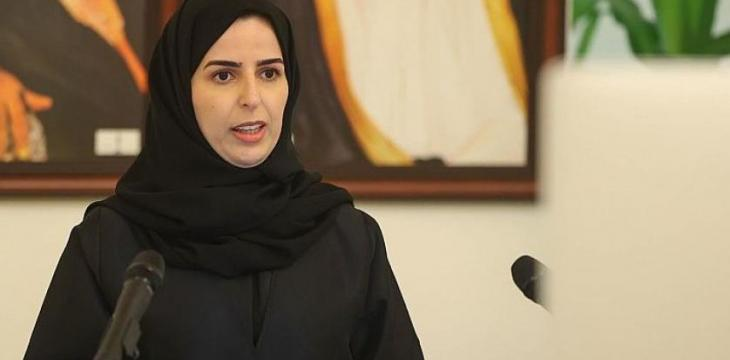 Saudi Arabia Appoints Third Female Ambassador