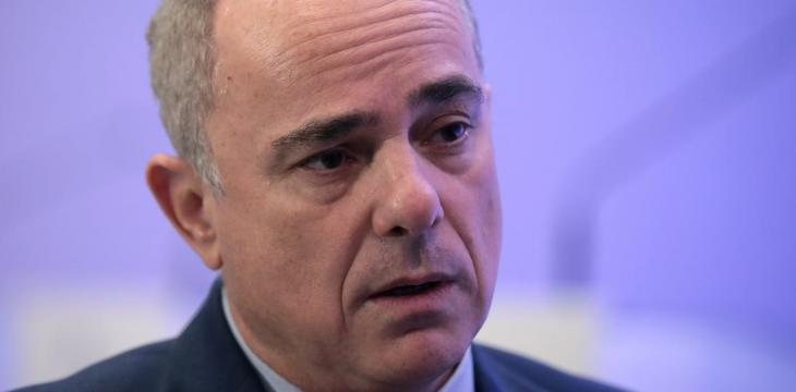 Israeli Minister Invited to Diplomatic Conference in Turkey