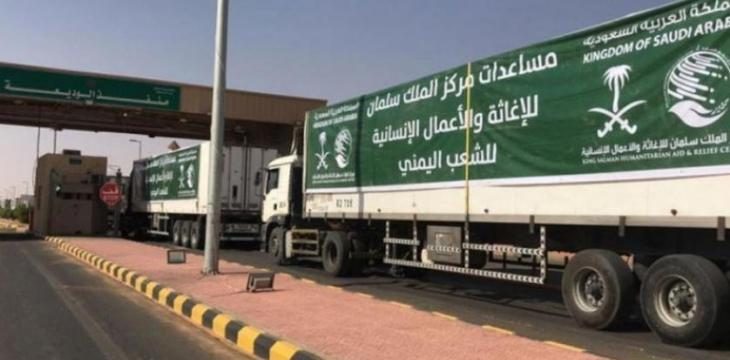 Saudi Humanitarian Aid to Yemen Tops $17 Billion