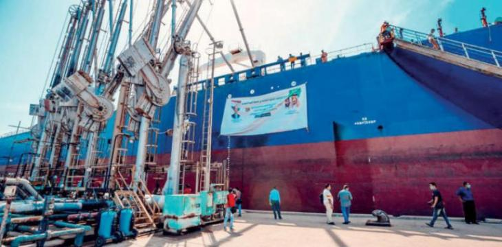 First Batch of Saudi Oil Derivatives Arrives in Aden