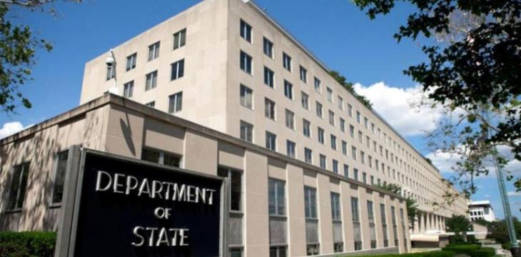 US State Department: We Will Not Normalize Ties With Assad