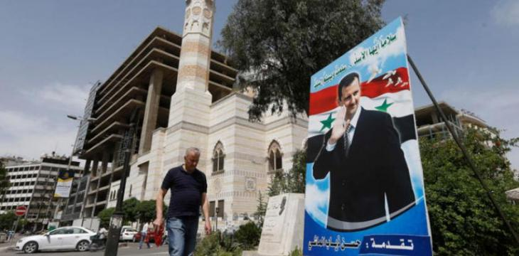 How Did Damascus Handle 'Russian Advice' on Constitutional Talks?