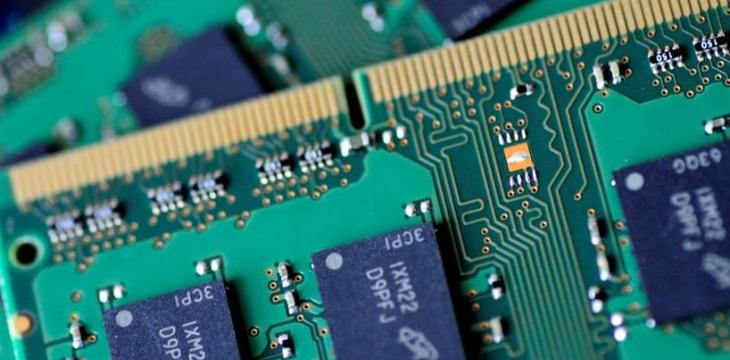 Tech Giants Join Call for Funding US Chip Production
