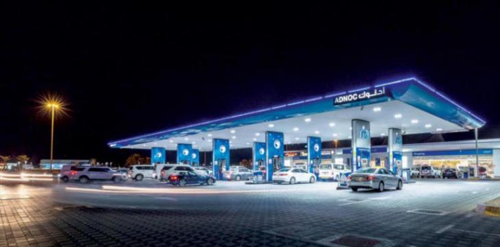 ADNOC Distribution to Join MSCI Emerging Index