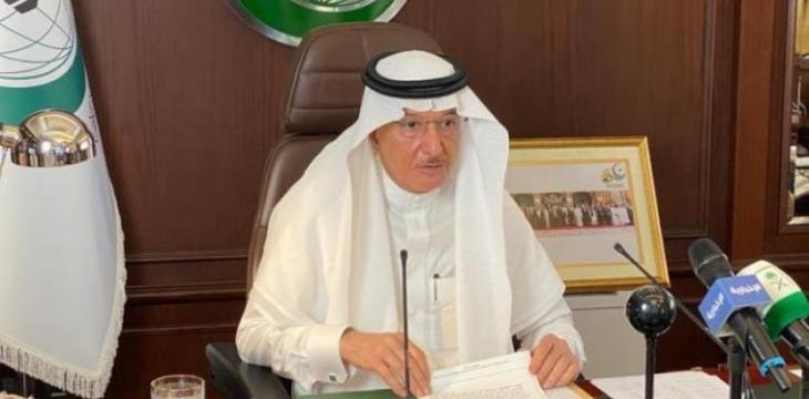 OIC Condemns Israel's Aggression Against Palestinian People