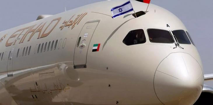 Etihad Airways Suspends Flights to Israel