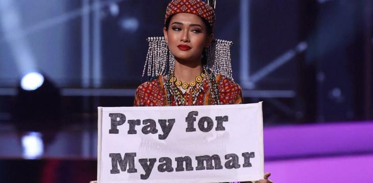 At Miss Universe Pageant, Myanmar's Contestant Pleads 'Our People Are Dying'
