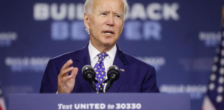 Biden Administration Approves Israel Arms Deal