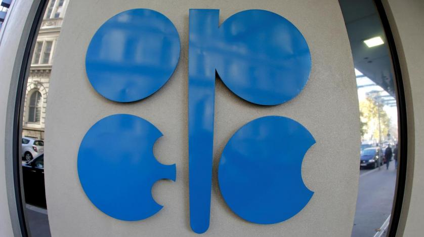 OPEC Points to 2020 Oil Surplus even as Demand Gradually Recovers