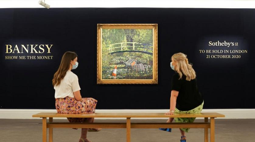 Banksy's 'remix' of Monet's garden masterpiece to go on sale