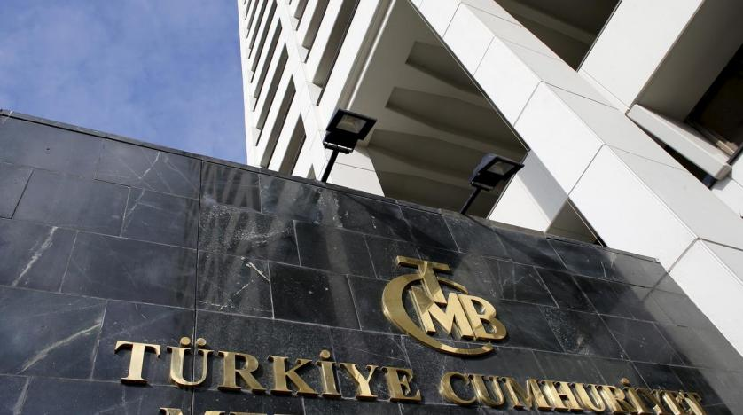 Turkey's central bank raises interest rate to 17%