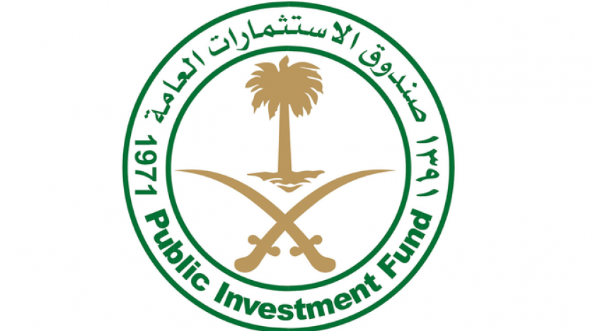 Saudi PIF Strengthens Expansion Strategy With Key Appointments | Asharq  AL-awsat