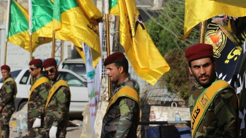 Exclusive - Iraqi Hezbollah's Role Goes Beyond that of their Lebanese Namesake