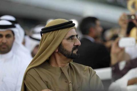 UAE Launches 'Designing the Next 50' Project