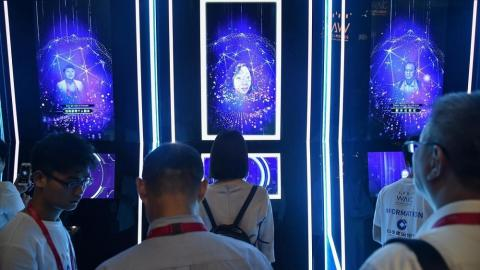 US Leading Race in Artificial Intelligence, China Rising, Finds Survey