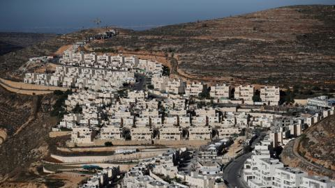 EU Court Backs Group Opposed to Imports from Israeli Settlements