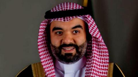 Saudi Arabia to Explore Investment Opportunities in Space Industry