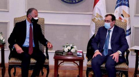 Egypt, Bechtel Discuss Means of Bolstering Cooperation
